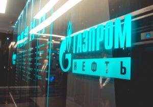 Газпром стоимость