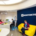 Сколько стоит ВКонтакте в 2018 году?