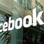 Сколько стоит Facebook в 2018 году?