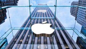 сколько стоит Apple