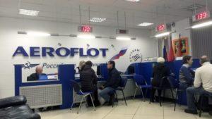 стоимость компании Аэрофлот