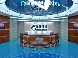 цена компании Gazprom