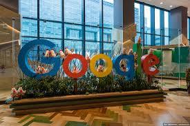 цена компании Google