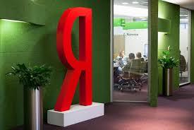 цена компании Yandex